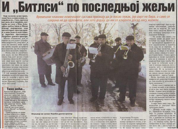 beogradski_duvacki_pogrebni_orkestar-29