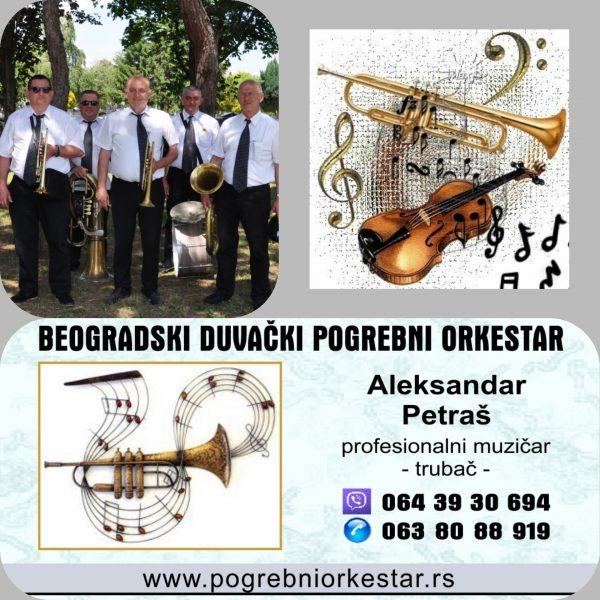Beogradski duvački pogrebni orkestar 03