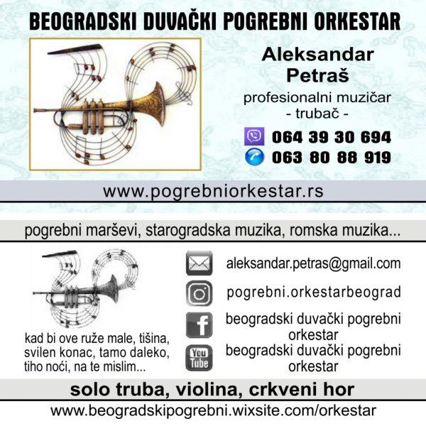 Zvanični duvački orkestar za sahranu