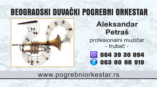 beogradski duvacki pogrebni orkestar
