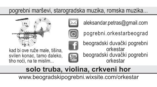 beogradski duvacki pogrebni orkestar 2